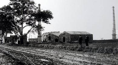 Fabrica original borges